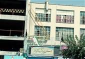 وضعیت مدارس فرسوده استان تهران پس از زلزله 5 ریشتری