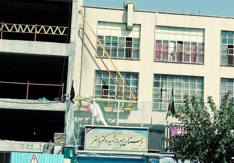 تهران شهر مدارس ناامن