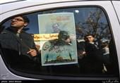 تشییع پیکر شهید مدافع حرم نوید صفری