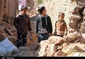 دانش آموزان زلزلهزده کرمانشاهی در آرزوی زنگ مدارس + فیلم