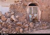 764 نفر از مردم زلزلهزده منطقه کرمان در اردوگاههای هلال احمر اسکان موقت یافتند