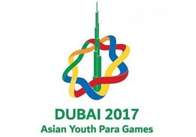 بازیهای پاراآسیایی جوانان