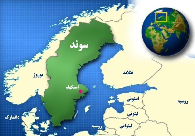 سویڈن میں پولیس تھانے پر بم حملہ