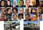 درخواست 21 بازیگر و هنرمند برای حفاظت از یک محوطه باستانی در همدان