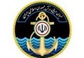 فرمانده جدید پایگاه دریایی بوشهر نداجا منصوب شد