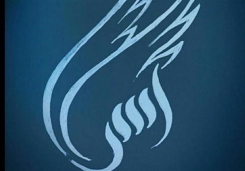 """نظرسنجی مردمی برای انتخاب قاری برگزیده برنامه """"إسراء"""" آغاز شد"""