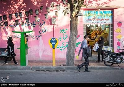 بازار میوه تره بار فرهنگیان یکی از اصلی ترین بازارهای خیابان ایران است