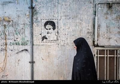 نمایی از دیوار نوشته ی قدیمی واقع در خیابان ایران