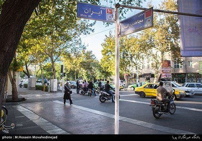 انتهای خیابان ایران -تقاطع خیابان مجاهدین اسلام