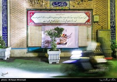 مقبره پنج شهید گمنام مسجد فائق واقع در خیابان فیاض بخش