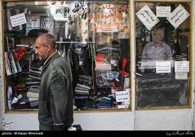 یکی از قدیمی ترین مغازه های لباس فروشی واقع در خیابان ایران