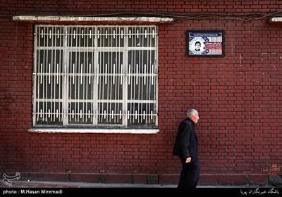 محله های تهران - خیابان ایران
