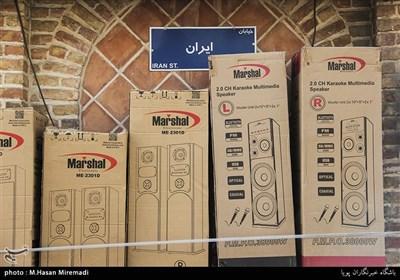 ابتدای خیابان ایران که بورس لوازم خانگی است