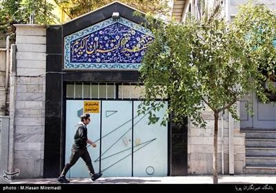 دارالتحفیظ قرآن کریم از قدیمی ترین و اصلی ترین دارالقرآن های محله ایران