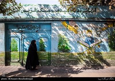 نمایی از دارالقرآن قدیمی واقع در ابتدای خیابان ایران