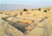 کشف گلمهرهای 1800 ساله که اقتصاد ایران را نشان میدهد