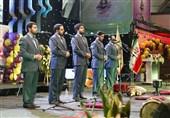 محمد رسول الله(ص) جدیدترین اثر گروه الغدیر + صوت