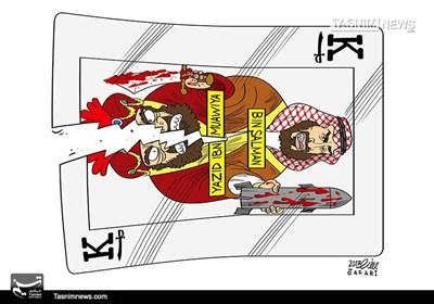 کاریکاتور/ از آل ابوسفیان تا آل سعود!!!