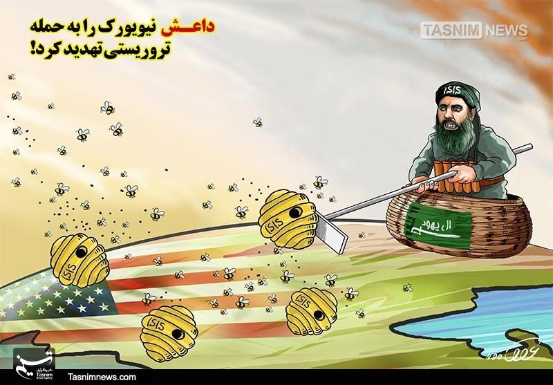 کاریکاتور/ داعش آمریکا را تهدید تروریستی کرد!