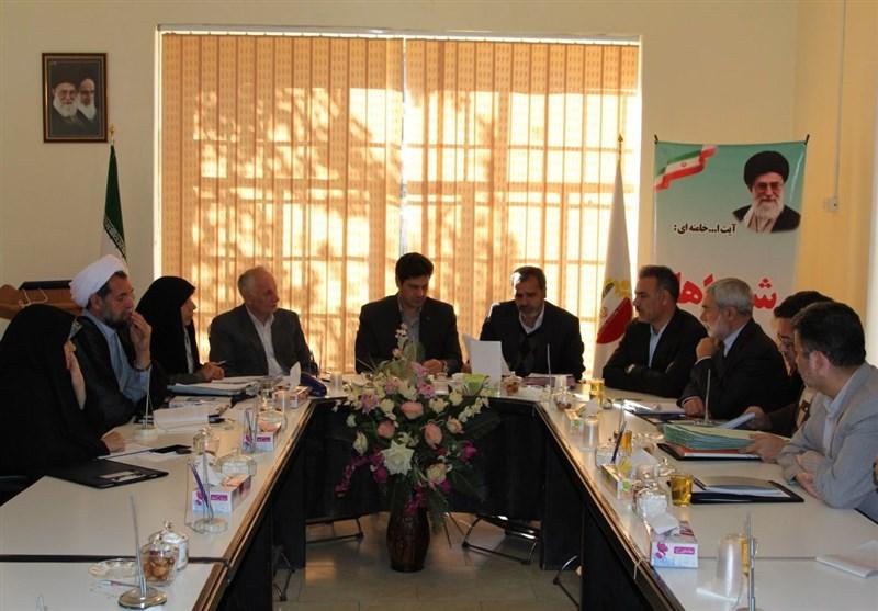 شورای شهر بیرجند