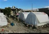آخر هفته مناطق زلزلهزده استان کرمانشاه سرد و بارانی میشود