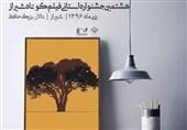 186 فیلم کوتاه به جشنواره «فیلم کوتاه شیراز» ارسال شد