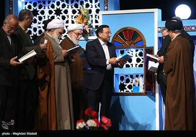 Tehran Hosts Conference on Ayatollah Khamenei's Letters to Western Youth