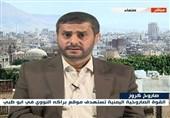 تمجید جنبش انصارالله از مواضع دبیرکل حزبالله لبنان درباره یمن