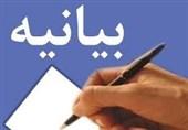زاهدان| با صدور بیانیه؛ اقدام تفرقهانگیز استاد هتاک زاهدانی محکوم اعلام شد