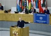 Iran Urges Fair Rules on Drug War