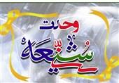 اتحاد شیعه و سنی در هرمزگان الگویی تمام عیار وحدت در یک جامعه اسلامی است