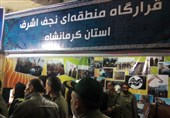 افتتاح 4150 پروژه عمرانی نیروی زمینی سپاه + عکس