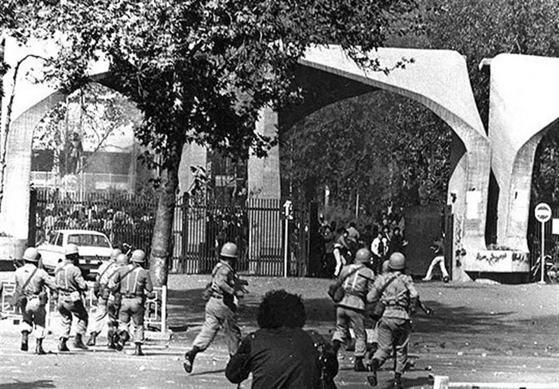 سند اختصاصی: ممانعت ساواک از برگزاری سالگرد 16 آذر در سال 51