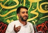 """سرود خوانی """"شمس خراسانی من"""" با صدای پویانفر در جشن میلاد امام هشتم"""