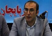 اعتراضها علیه مدیریت انجمن نمایش آذربایجان شرقی
