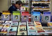 1350 ناشر در استان قم فعالیت میکنند/ بازار نشر به دلیل کرونا با رکود شدیدی روبهرو شده است