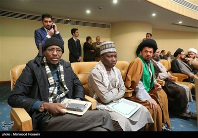 سی و یکمین کنفرانس بینالمللی وحدت اسلامی
