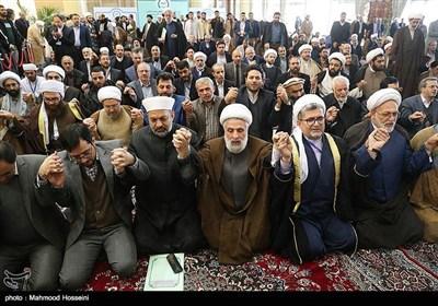 Tehran Hosts Muslim Unity Conference