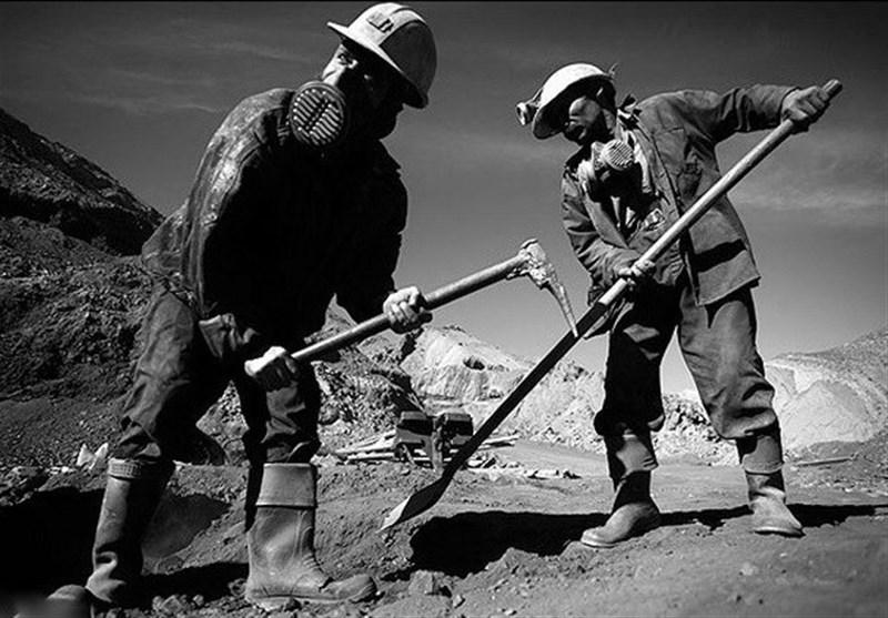 مصائب کار در معدن؛ از نبود امنیت جانی تا دغدغه نان