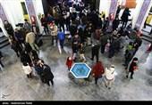 نمایشهای بخش مسابقه تئاتر خیابانی جشنواره کودک همدان معرفی شدند