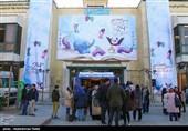 هفت نمایش به بخش مسابقه تئاتر خردسال راه یافتند