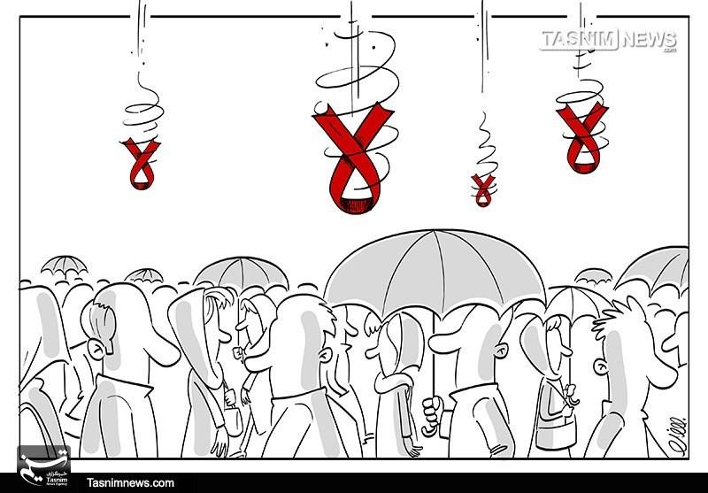 کاریکاتور/ همه مردم در معرض خطر هستند!!!