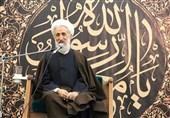 حجتالاسلام والمسلمین صدیقی