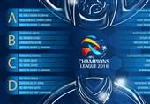 قرعهبندی لیگ قهرمانان آسیا