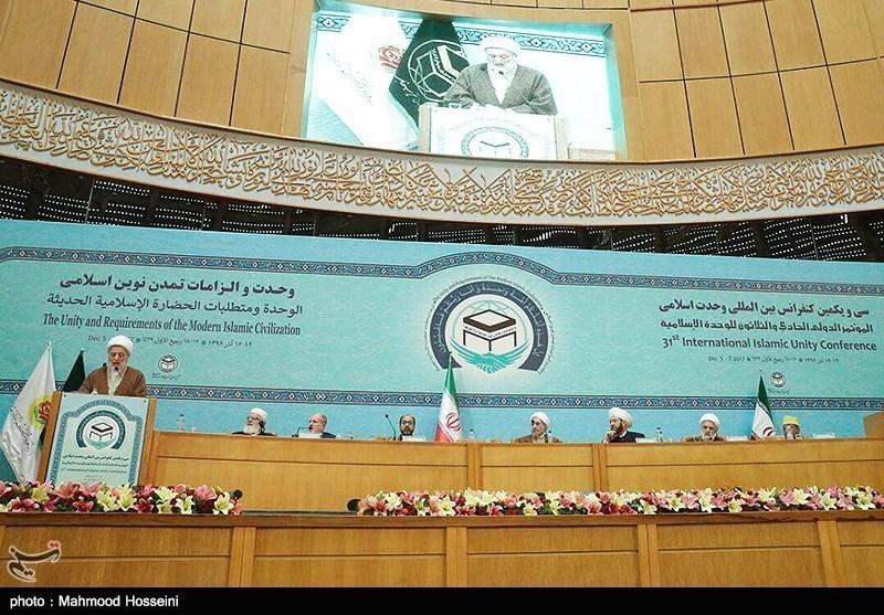 آغاز دومین روز کنفرانس بینالمللی وحدت اسلامی + عکس