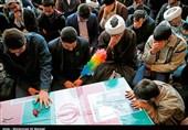 مراسم وداع با شهید مدافع حرم در قم به روایت تصویر