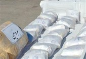 Record Haul of Heroin Seized in Iran