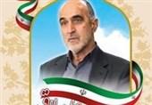 دومین سالگرد سردار شهید «ییلاقی» در مازندران برگزار میشود