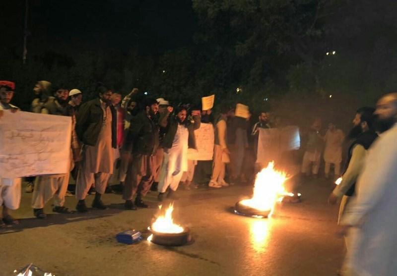 کراچی مظاہرہ