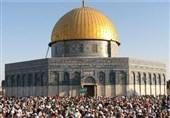 Arabistan Ve Bahreyn Kendi Vatandaşlarından Kudüs Gösterilerine Katılmamalarını İstedi